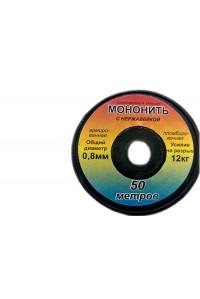 Мононить проволока пломбировочная 0,5x0,3 мм в катушке 50 м